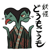 Japanese Youkai sticker #778048