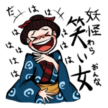Japanese Youkai sticker #778050
