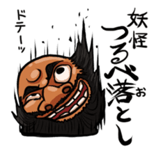 Japanese Youkai sticker #778052