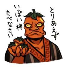 Japanese Youkai sticker #778064
