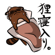 Japanese Youkai sticker #778065