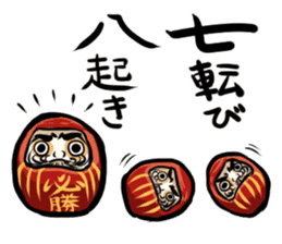 Japanese Youkai sticker #778067