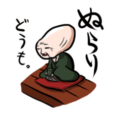 Japanese Youkai sticker #778069
