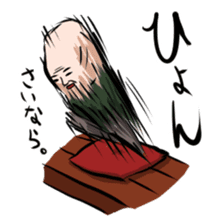 Japanese Youkai sticker #778070