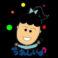 self-satisfied face Yoshino-chan