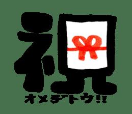 Tanaka Taisan Emoji Japanese Style sticker #779072