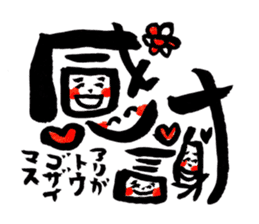 Tanaka Taisan Emoji Japanese Style sticker #779075