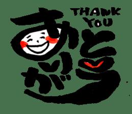 Tanaka Taisan Emoji Japanese Style sticker #779079