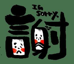 Tanaka Taisan Emoji Japanese Style sticker #779080
