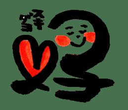 Tanaka Taisan Emoji Japanese Style sticker #779081
