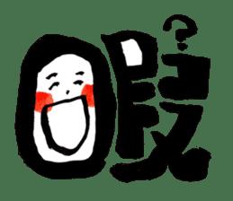 Tanaka Taisan Emoji Japanese Style sticker #779089
