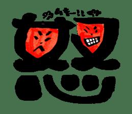 Tanaka Taisan Emoji Japanese Style sticker #779091