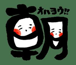 Tanaka Taisan Emoji Japanese Style sticker #779092