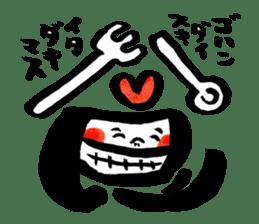 Tanaka Taisan Emoji Japanese Style sticker #779094