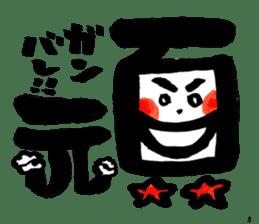 Tanaka Taisan Emoji Japanese Style sticker #779100