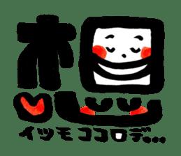 Tanaka Taisan Emoji Japanese Style sticker #779102