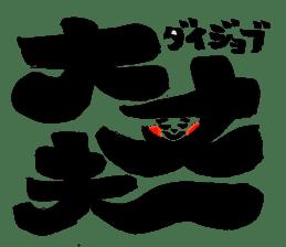 Tanaka Taisan Emoji Japanese Style sticker #779103