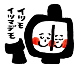 Tanaka Taisan Emoji Japanese Style sticker #779104