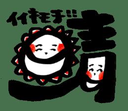 Tanaka Taisan Emoji Japanese Style sticker #779105
