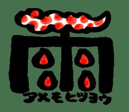 Tanaka Taisan Emoji Japanese Style sticker #779106