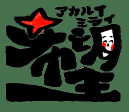 Tanaka Taisan Emoji Japanese Style sticker #779109