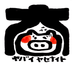 Tanaka Taisan Emoji Japanese Style sticker #779110
