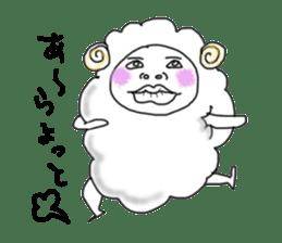 lamb's sticker sticker #779234