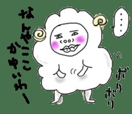 lamb's sticker sticker #779239