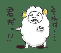 lamb's sticker sticker #779246