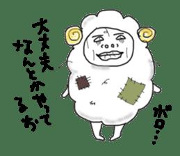 lamb's sticker sticker #779261