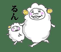 lamb's sticker sticker #779265