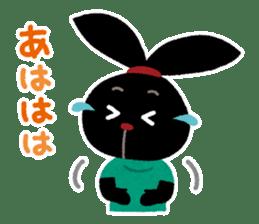 Pyoko on Holiday sticker #779960