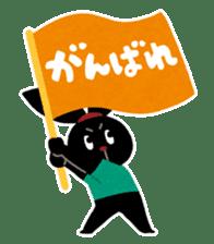 Pyoko on Holiday sticker #779975