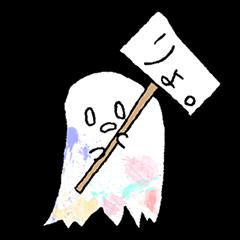 Bumbling Ghost