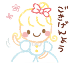 Princess in Love sticker #782975