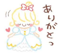 Princess in Love sticker #782979