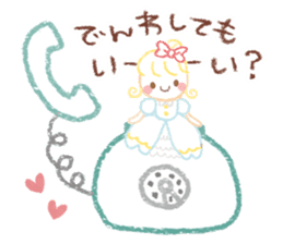 Princess in Love sticker #782987