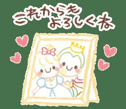 Princess in Love sticker #782990