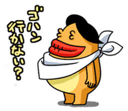 Gourmet Creature Mogumon  got food? sticker #784072