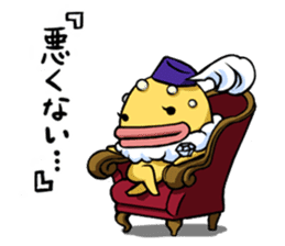 Gourmet Creature Mogumon  got food? sticker #784074