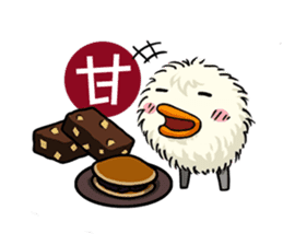 Gourmet Creature Mogumon  got food? sticker #784086