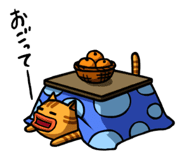 Gourmet Creature Mogumon  got food? sticker #784091