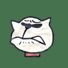 paper dog sticker #784547