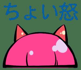 Hakaine maiko death&shout Character sticker #785284