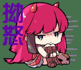 Hakaine maiko death&shout Character sticker #785289