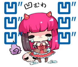 Hakaine maiko death&shout Character sticker #785304
