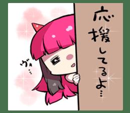 Hakaine maiko death&shout Character sticker #785307