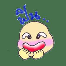 Thai Teen Word : Version 01 sticker #786799