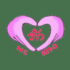 Thai Teen Word : Version 01 sticker #786802