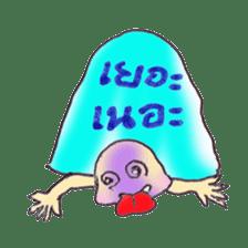 Thai Teen Word : Version 01 sticker #786811